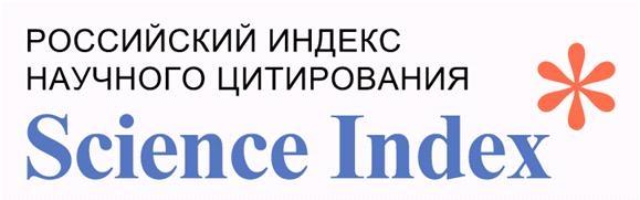 https://gsom.spbu.ru/files/upload/library/science_index.jpg